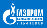 Портал ООО ''Газпром газораспределение Ульяновск''
